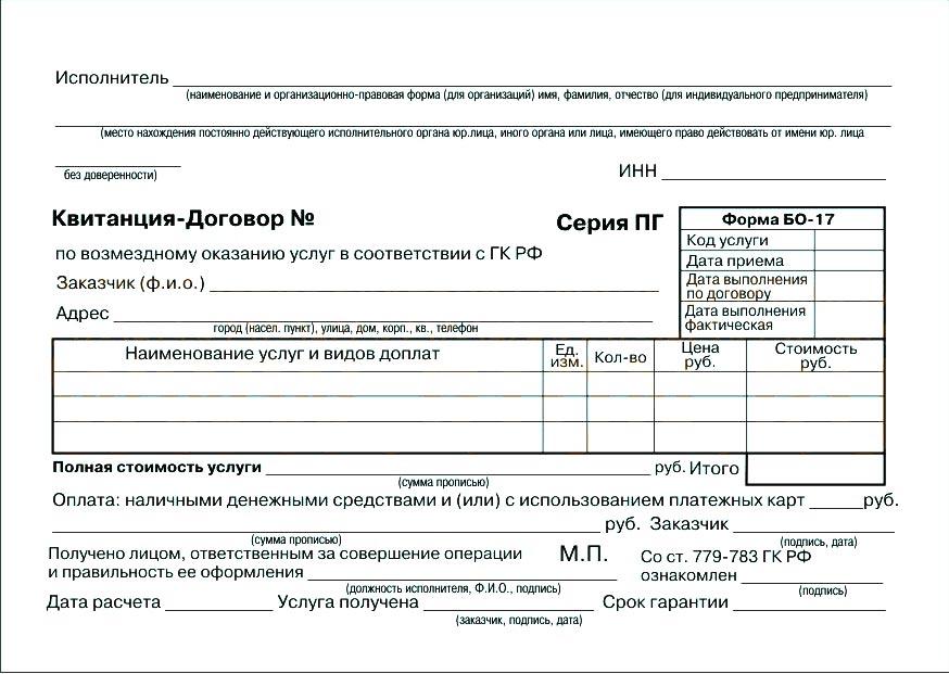 бланки строгой отчетности 3 изготовление тюмень