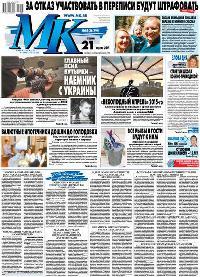 Дать объявление в газету московский комсомолец доска объявлений работа реховот