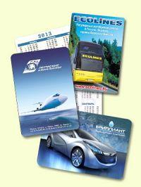 Фирменные Карманные календари цены на офсетную и цифровую печать