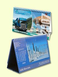 Фирменные Настольные календари цены на офсетную и цифровую печать