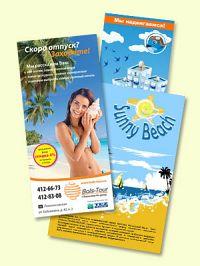 Рекламные Флаеры цены на офсетную и цифровую печать