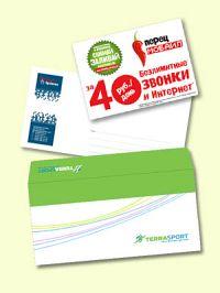 Фирменные Конверты цены на офсетную и цифровую печать