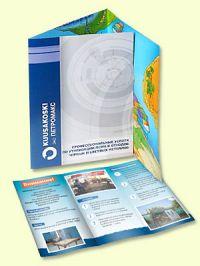 Рекламные Проспекты цены на офсетную и цифровую печать